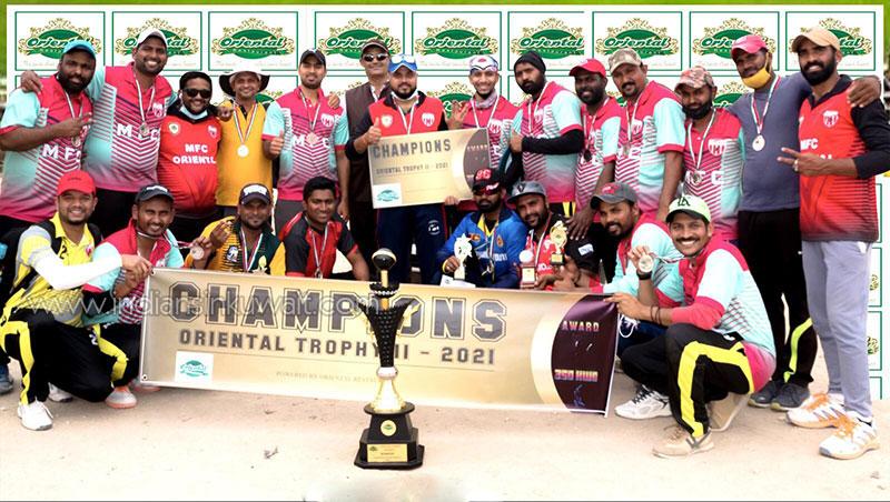 Oriental Cricketers organized Oriental Trophy 2021 - Season II