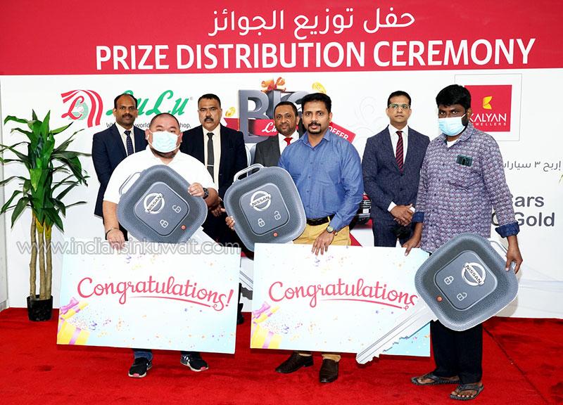 LuLu Hypermarket awards prizes to 'Big Offer 2021' winners