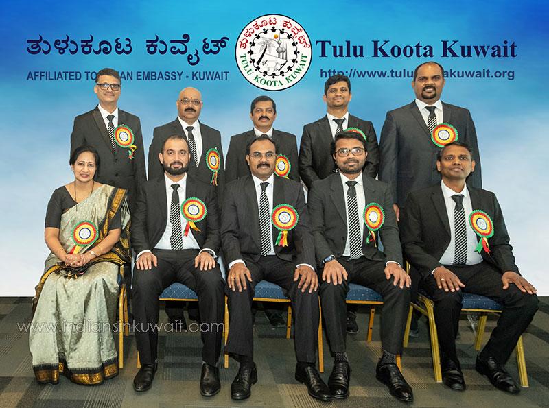 The 21st Annual General Body Meeting of Tulu Koota Kuwait