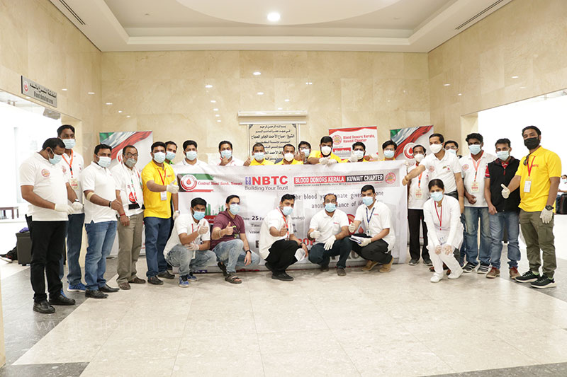 NBTC Group Organizes Blood Donation Campaign To Mark Kuwait National Day
