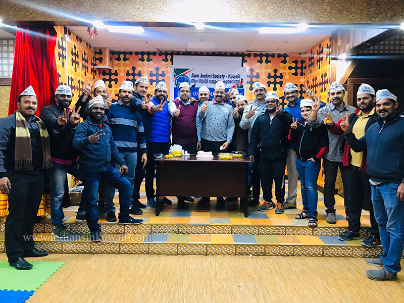 One India Association (OIA) and Aam Aadmi Society Kuwait(AASK) Celebrated Delhi Victory