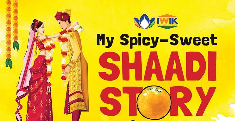 Shaadi-ki-story 1