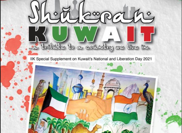<a href=https://www.indiansinkuwait.com/shukran/>Long live this friendship, India - Kuwait</a>