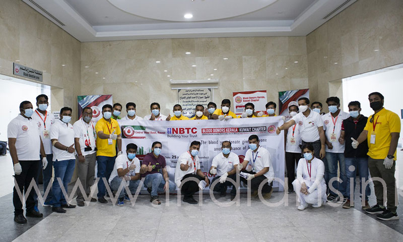 NBTC Kuwait and BDK jointly organized a blood donation camp