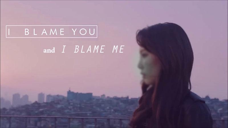 I Blame You and I Blame Me