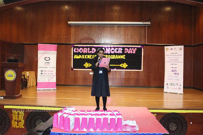 Bhavans Smart Indian School Observed World Cancer Day