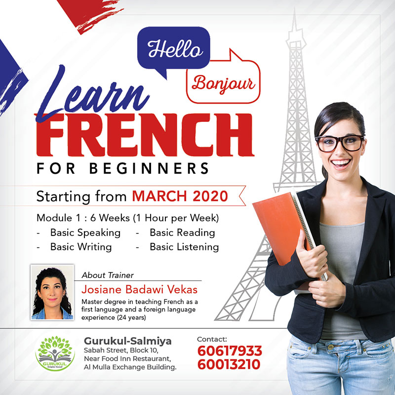 /Campaign/Banners/FRENCHCLASSESR5TVY_2019_2111201935244337.jpg