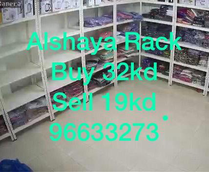 SALE STORE RACK 96633273