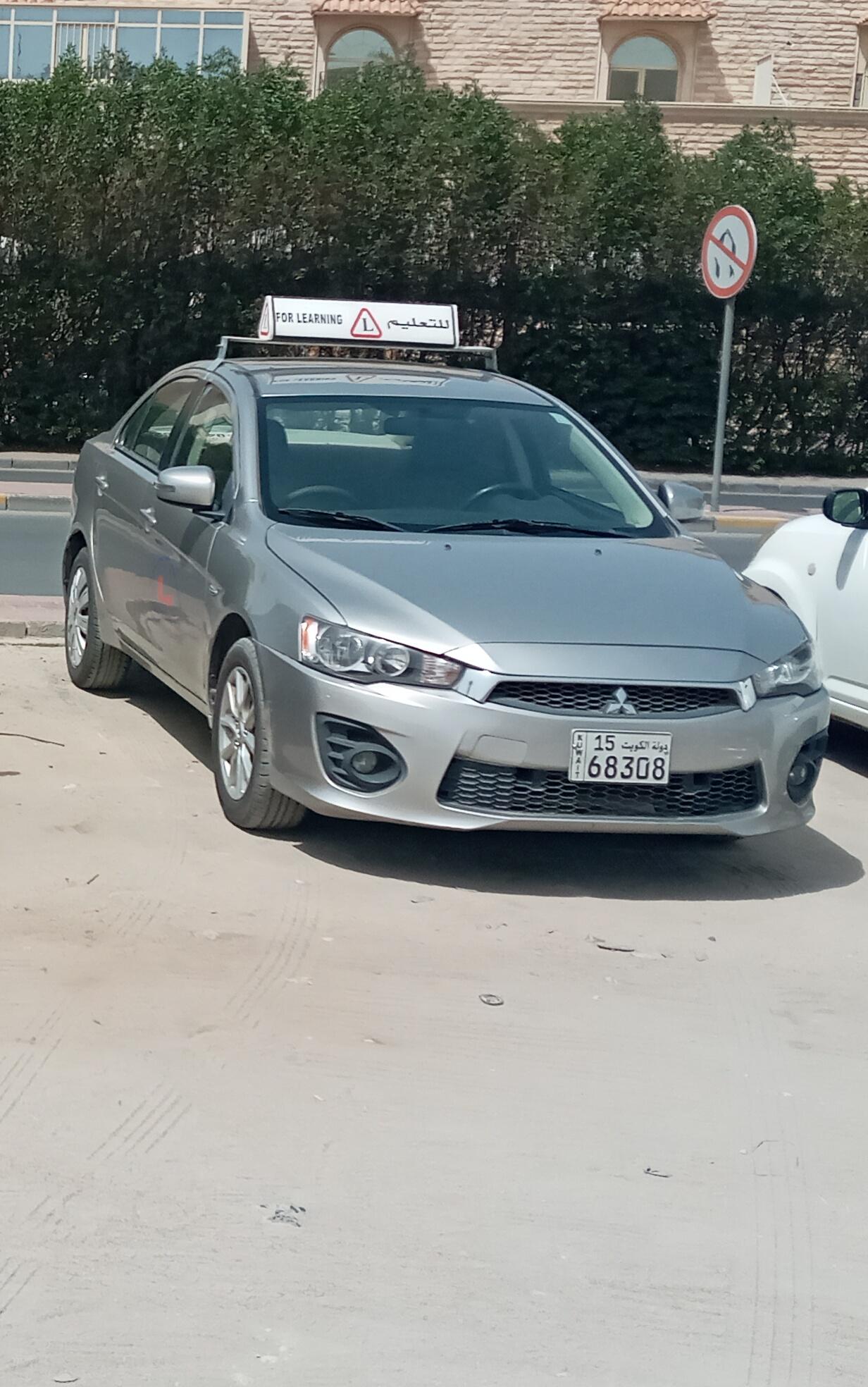 Kuwait Indian Driving School 60459582