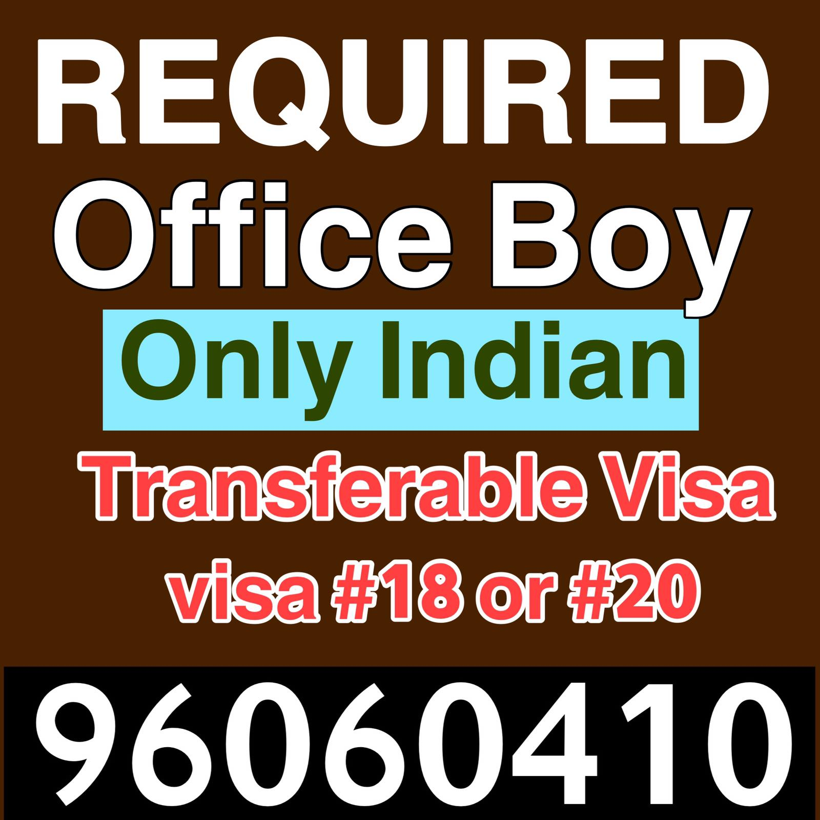 Required indian office boy