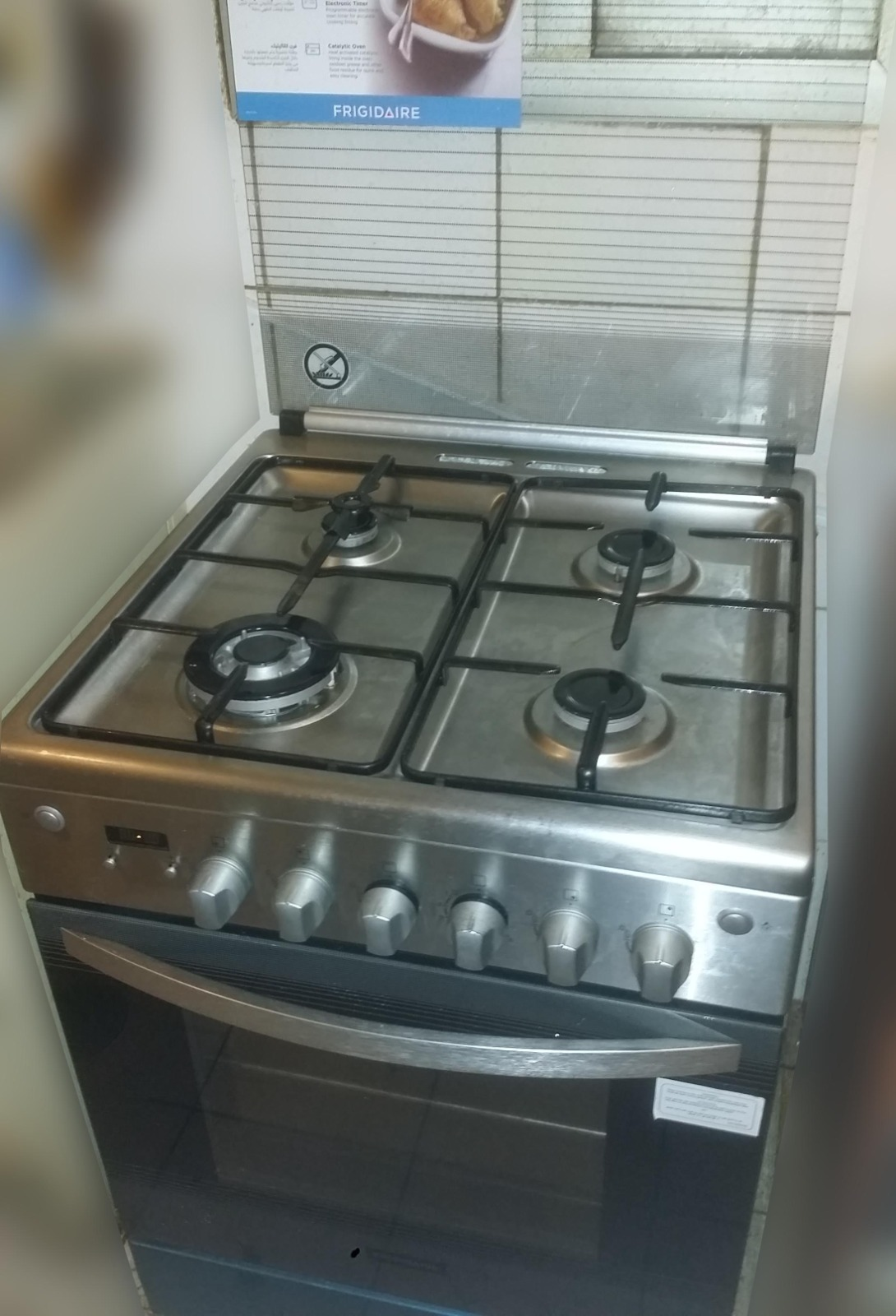 Frigidaire Oven for sale 60cm x 60cm for sale