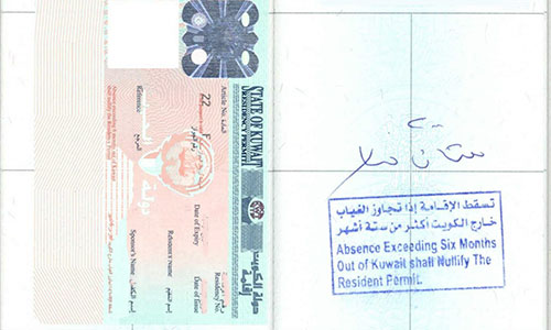 IndiansinKuwait com - New residency renewal process begins