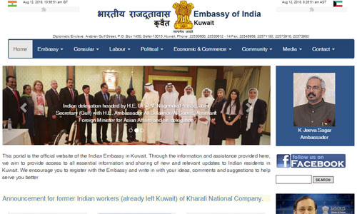 IndiansinKuwait com - Indian Embassy website and email