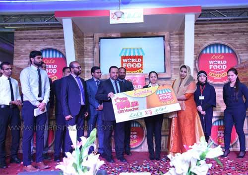 IndiansinKuwait com - LuLu Hypermarket felicitates winners of Food