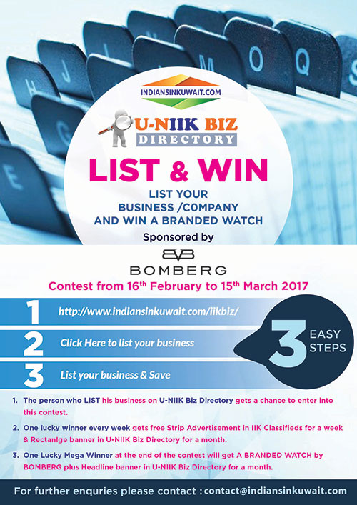 IndiansinKuwait com - U-NIIK Biz Directory announces List & Win Contest