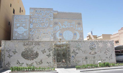 Image result for the house of mirrors kuwait