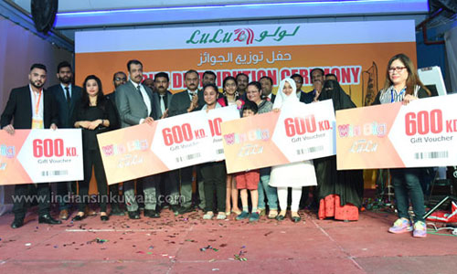 IndiansinKuwait com - 'Win Big with LuLu' promotion