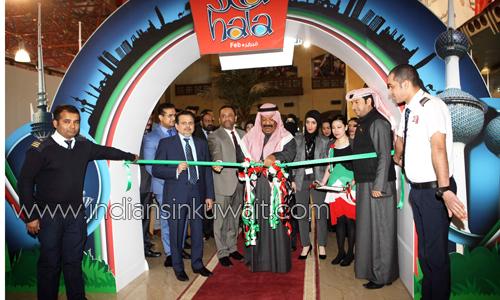 IndiansinKuwait com - LuLu Hypermarket launches Hala February promotion