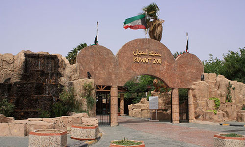 IndiansinKuwait com - Kuwait Zoo