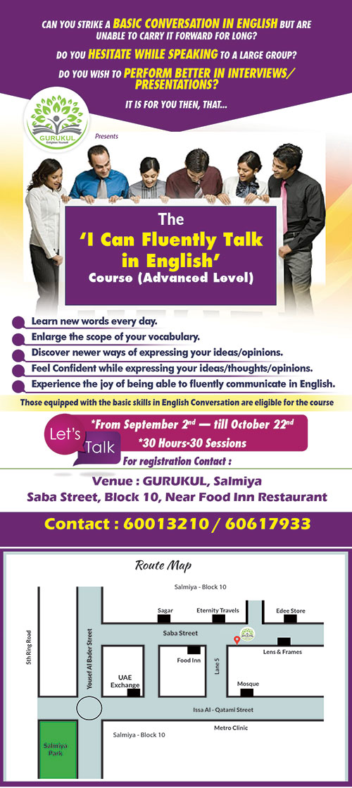 IndiansinKuwait com - 'I Can Talk in English' for Indian