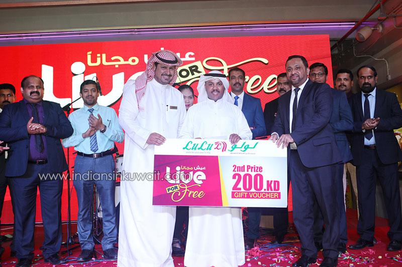 Lulu Hypermarket Lucky Draw 2019 Winners