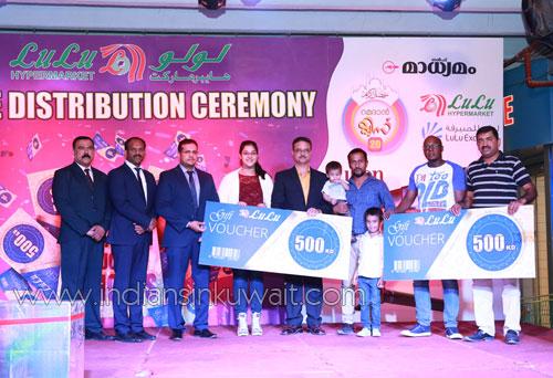 IndiansinKuwait com - LuLu Hypermarket felicitates winners of 'Gift