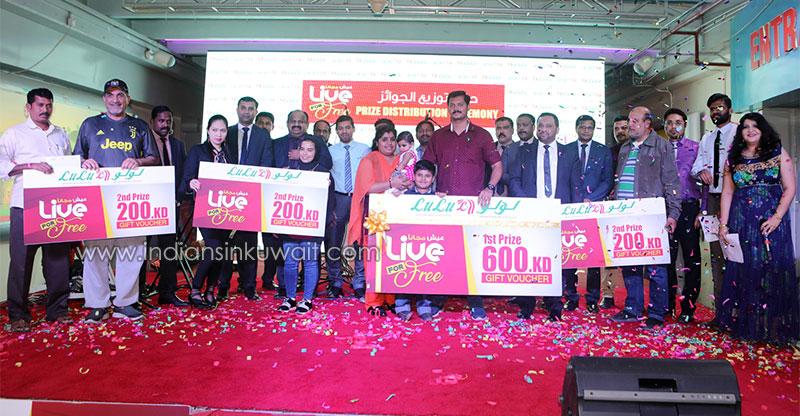 IndiansinKuwait com - Lulu Hypermarket felicitates winners of 'Live