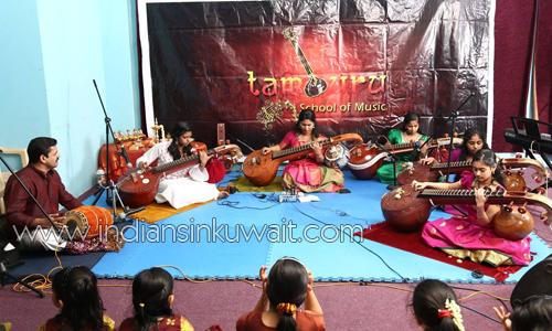 music salmiya