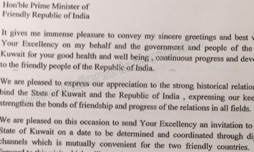 Indiansinkuwait prime minister modi receives kuwaits invitation prime minister sri narendra modi received the invitation send by hh sheikh jaber al mubarak al hamad al sabah the prime minister of the state of kuwait stopboris Gallery