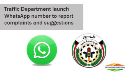 IndiansinKuwait com - WhatsApp number to report Traffic