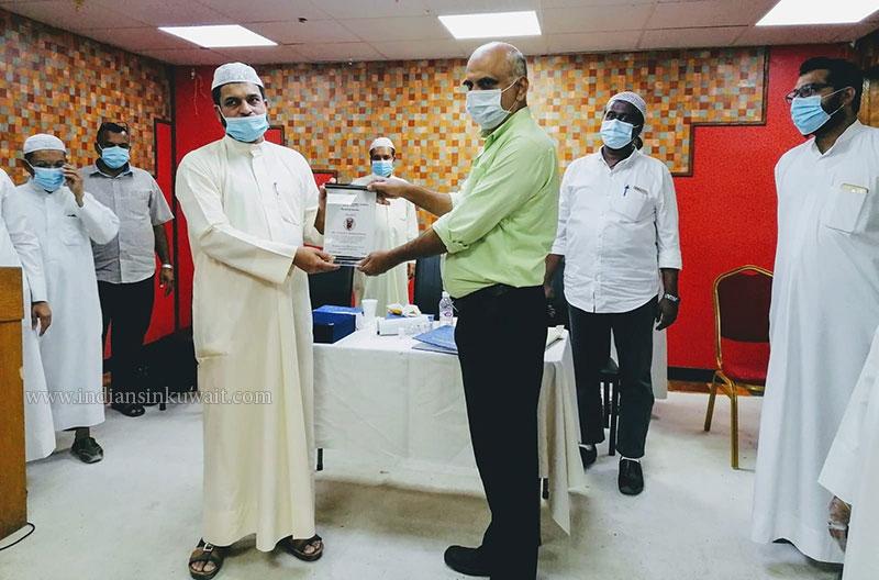 KIC Central Committee bids farewell to Koya Sahib