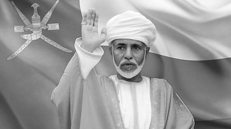 Sultan of Oman Qaboos bin Said passes away