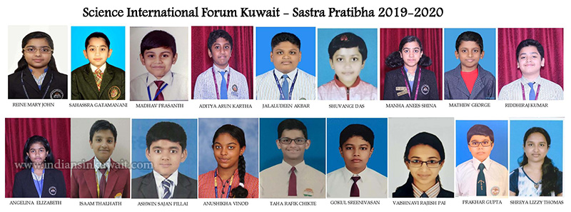 Science International Forum (SIF) Kuwait Declared Sastra Prathibhas 2019- 2020