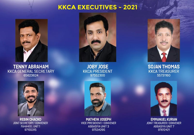 KKCA Elects Office Bearers for the year 2021