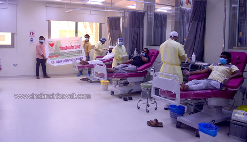 Successful fruition to ISF Blood Donation Camp