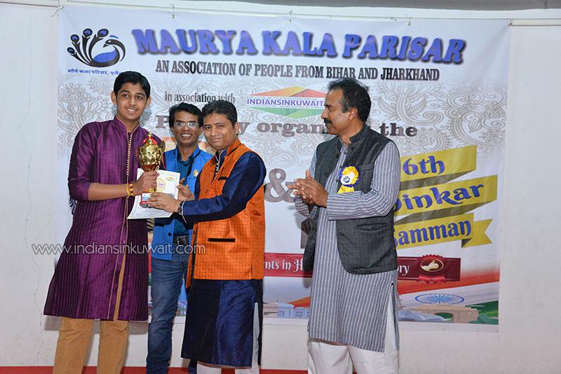 Maurya Kala Parisar in Asscoiation with Indiansinkuwait.com Celebrates 6th Hindi Utsav & Dinkar Awards
