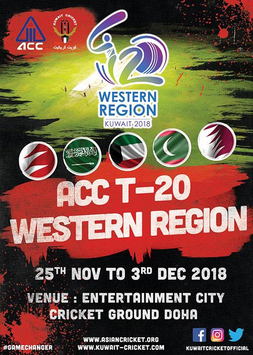 Kuwait Cricket to host ACC T-20 Western Region Cup