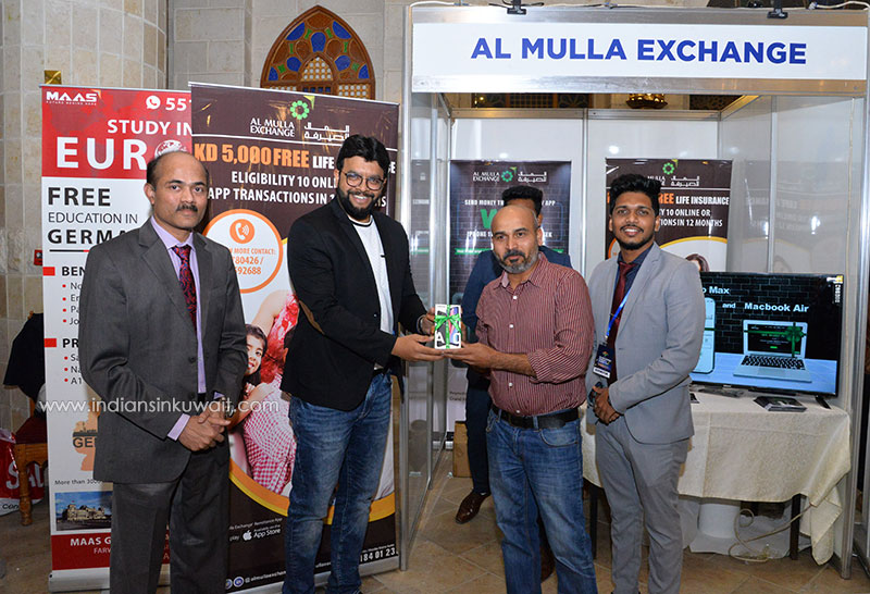 Al Mulla Exchange gave out Samsung A 10 S phone to the lucky winner at IIK Career Fair 2020