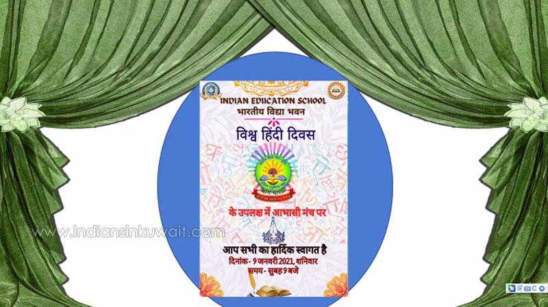 Bhavans IES celebrates 'The World Hindi Diwas'