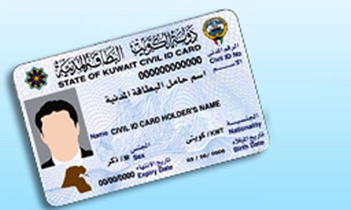 Shortage of material cause delay in  issuing Civil IDs