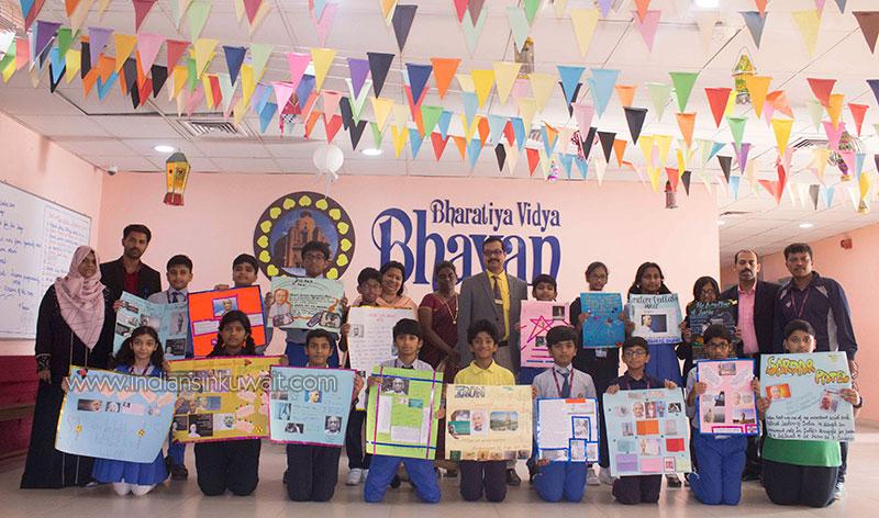 National Unity Day Celebration at Bhavans SIS