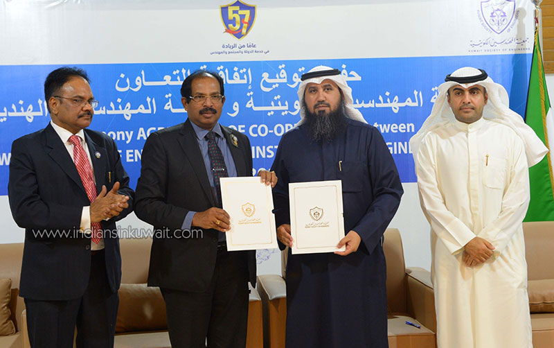 Kuwait Engineers Society and Institution of Engineers India sign MoU on mutual cooperation