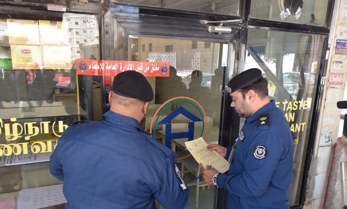 92 shops closed in Jleeb AlShuyoukh  for violations