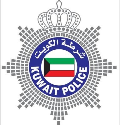 MoI denies rumors on dropping traffic violation