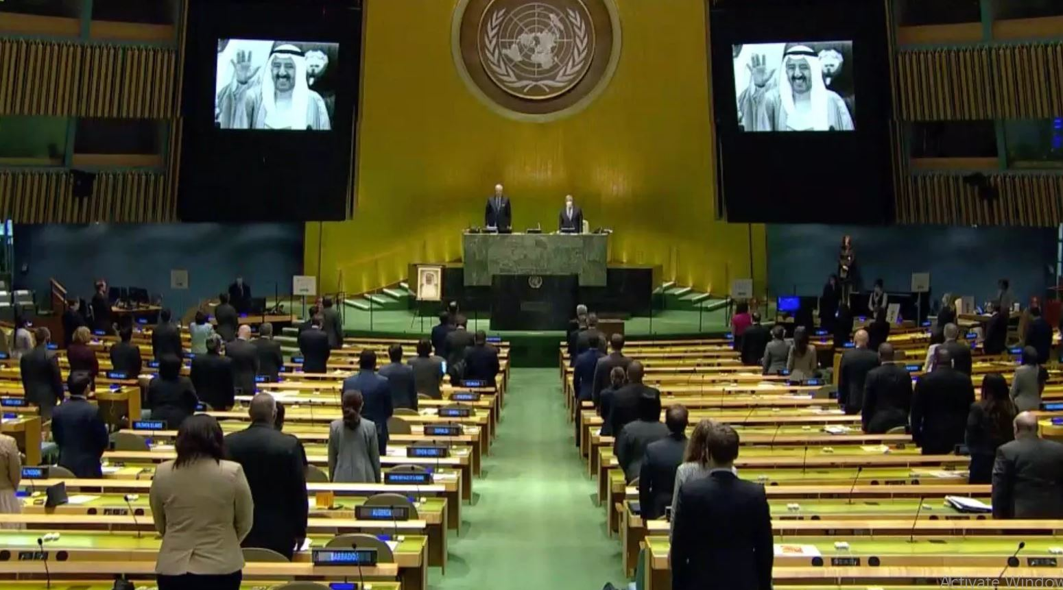 United Nations hold special session to mourn loss of late Amir of Kuwait