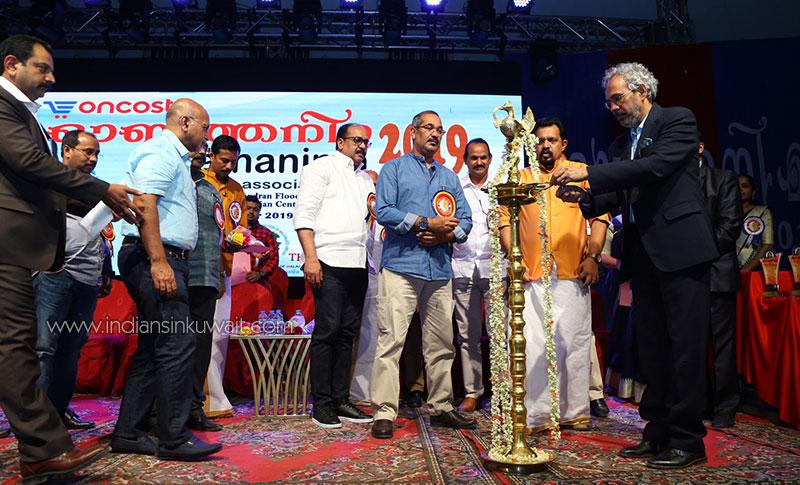 Thanima organized mega sports event & carnival - Onathanima 2019