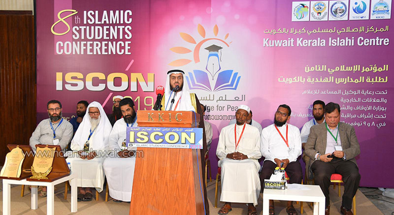 KKIC successfully conducts 8th ISCON