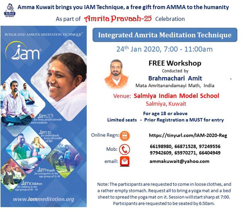 "Amma Kuwait Organizes ""Integrated Amrita Meditation Technique"" Workshop"