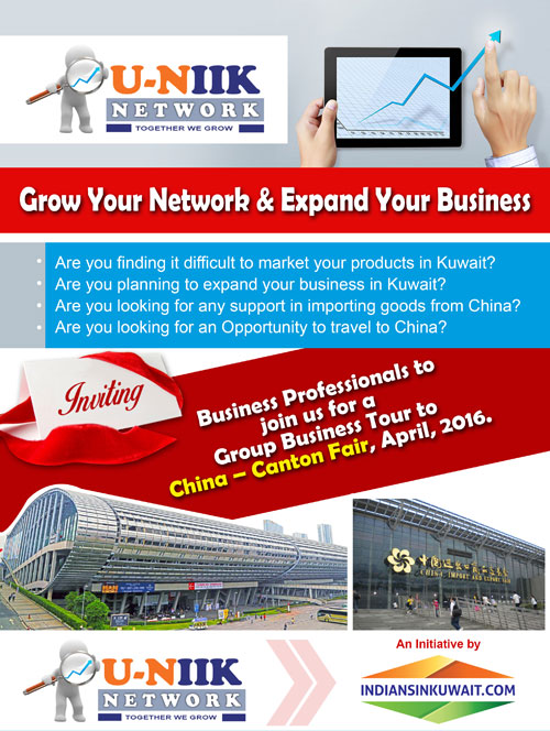 Grow your Network and Expand your Business through U-NIIK network