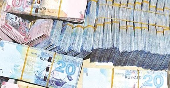Kuwait police bust money-laundering ring